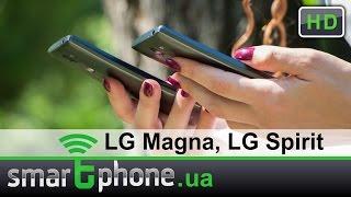 LG Spirit и LG Magna - Обзор смартфонов