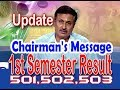 NIOS DELED Chairman's Message for Result and All process will be completed within 31th March 2019