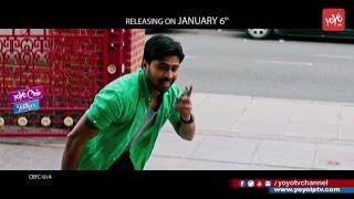 Padamati Sandhyaragam London Lo Movie  Trailer | YOYO Cine Talkies