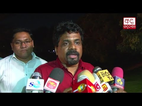 Will defeat conspiracy to topple govt. – Anura Kumara