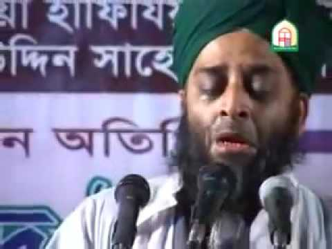 MILAD SHARIF 2013 BANGLA BY MOULAMA AINUL HUDA