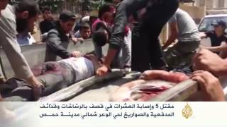 قصف بالرشاشات والقذائف المدفعية على حمص