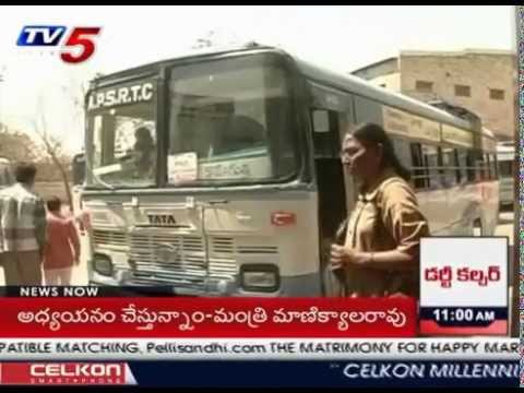 Driver cum Conductor | RTC Employees Angry with CBN's Decision : TV5 News Photo Image Pic