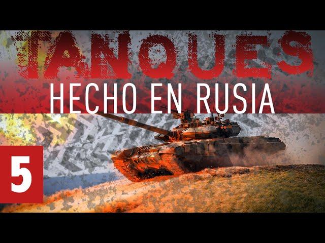 Tanques: hecho en Rusia (E5)