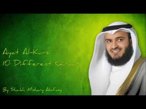 Ayat Al Kursi 10 Different Qiraat By Qari Mishary Al Rashid Al Afasy   Youtube video