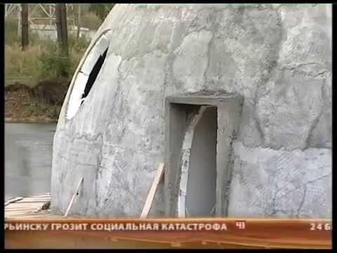 Уникальный и первый в России сферический Дом на воде