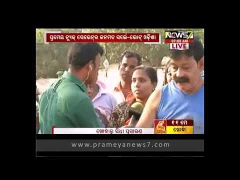 Vote Odisha Started in Odisha