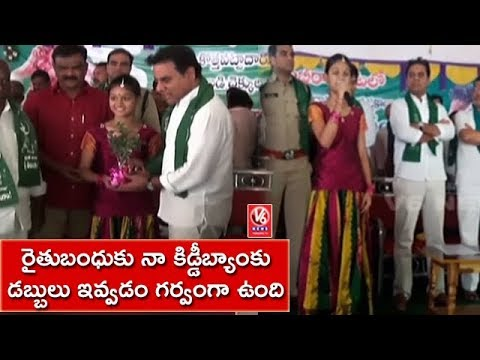 7th Class Student Akshitha Donates 30 Thousand Of Her Savings To Rythu Bandhu Scheme In Sircilla |V6