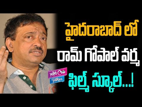 Ram Gopal Varma Opening A Film School | Officer | Tollywood | YOYO Cine Talkies