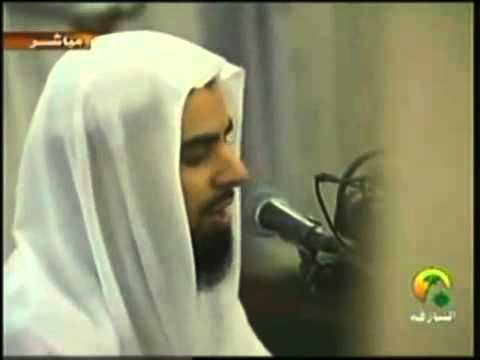 Salah Bukhatir (صلاح بو خاطر) : Sourate Al-qalam (68) video