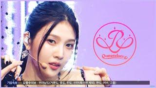 Download lagu 레드벨벳(Red Velvet) - 퀸덤(Queendom) 교차편집 (Stage Mix)