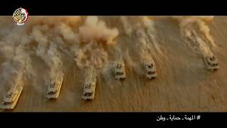 Egypt Co production of M1A1 Abrams Tank
