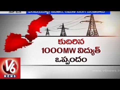 CM KCR & Chattisgarh CM Raman Singh signed on MOU over Power purchase agreement