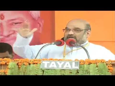 Shri Amit Shah addresses Karyakarta Sammelan in Lucknow - 19 August 2014