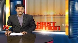Chhattisgarh Telangana Encounter : Crossfire Between Police and Maoists  16 Maoists Lost Lives   NTV