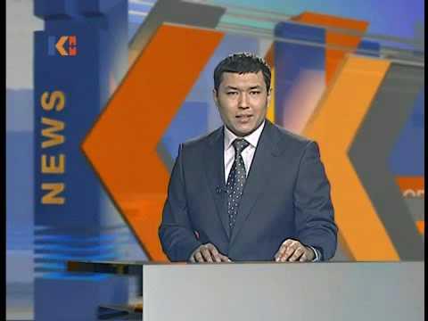 Kazakhstan News 05 Mar 2010 I