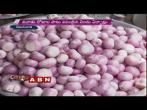 Delicious Food Items Ready For TDP Mahanadu,Vijayawada