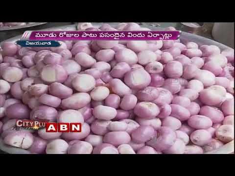 Delicious Food Items Ready For TDP Mahanadu,Vijayawada