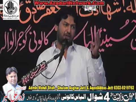 Zakir Ali  imran Jaffri  4 Shawal 2018 ilyas colony Gujranwala