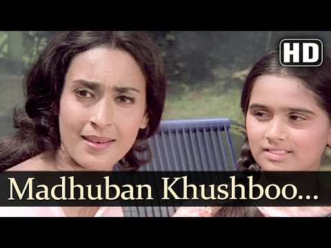 Madhuban Khushbu Deta (HD) (Male) - Sajan Bina Suhagan Songs - Rajendra Kumar - Nutan - Yesudas