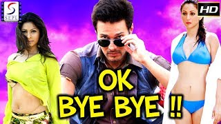 Ok Bye Bye !! l (2017) Bollywood Comedy Hindi Full Movie HD l Rajneesh Duggal, Tanisha Mukherjee