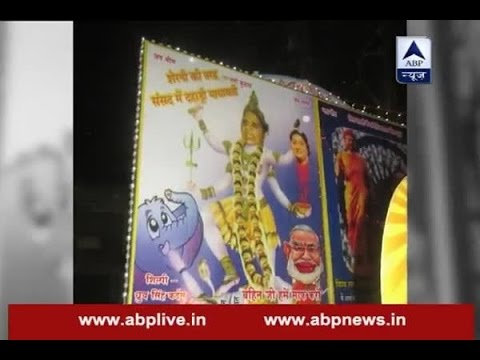 Hathras: Controversial poster over Smriti Irani featuring Mayawati as Goddess released on