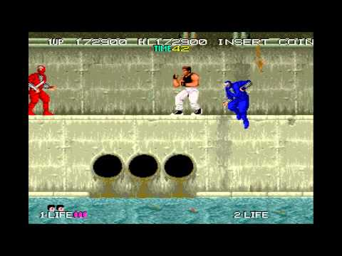 Bad Dudes Vs. DragonNinja - Mame 0.147u2