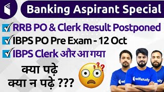 Banking Aspirant Special | What to Read Now?