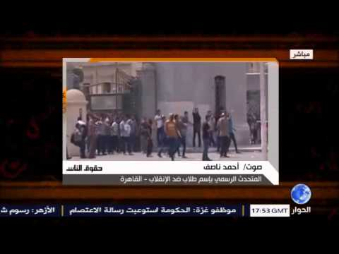 تشديد الاجراءات الامنية في الجامعات المصرية