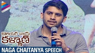 naga-chaitanya-speech-courier-boy-kalyan-audio-launch-nitin-gautham-menon-telugu-filmnagar