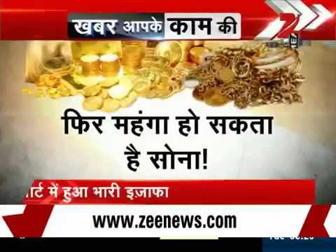 Gold prices may go up on renewed demand