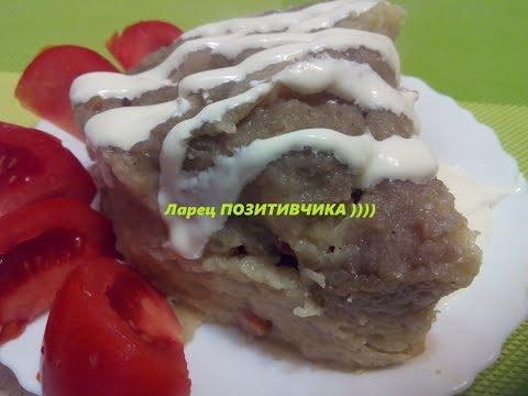 Картофельная бабка в мультиварке / Potato pudding in a slow cooker