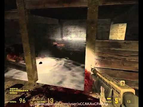 Half-Life 2 прохождение - Главы 11 и 12 - [3/6]