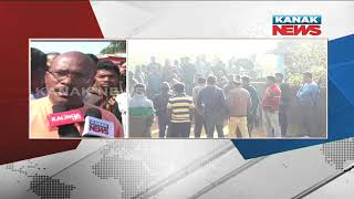 Commotion After A Girl Student Of Class 8 Delivers A Girl Child In Kandhamal