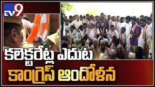 Congress leaders stages protest at Collectorate across State over TS inter result row