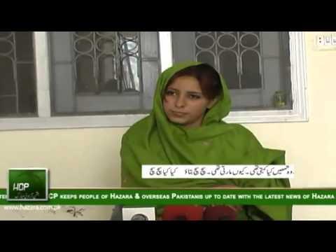 Karachi Girl Sonia And Mansehra Police Scandal video
