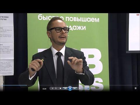 Холодные звонки: как повысить эффективность. Дмитрий Ткаченко