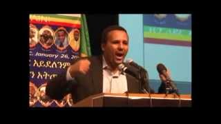(Must Watch) Great Speech by Jawar Mohammed at the commemoration of Ethio. Muslims struggle