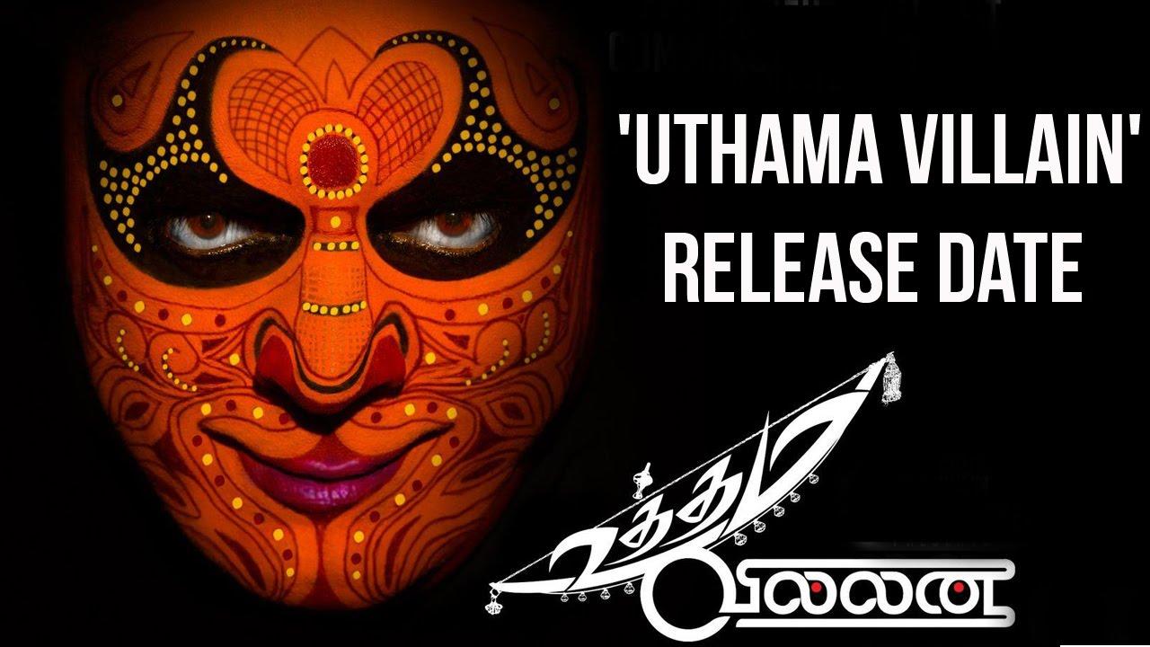 Kamals Uttama Villain To Release On Oct ? : TV5 News - YouTube