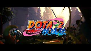 If Dota 2 Was An Anime [ NICO Touches The Walls - Niwaka Ame Nimo Makezu ] ( Naruto opening 13 )