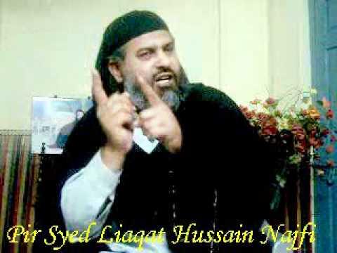 Kalma-e-Pak Ki Azmat By Peer Syed Liaqat Hussain Najfi (Silsila...