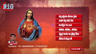 Latest Jesus Hit Songs JukeBox - By Singer Bro Rufus Daniel || Latest Christian Telugu Songs