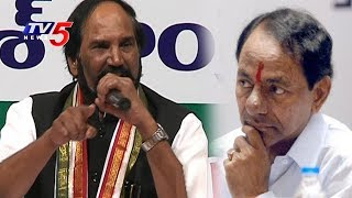 TPCC Chief Uttam Kumar Reddy Press Meet On Panchayat Elections  - netivaarthalu.com