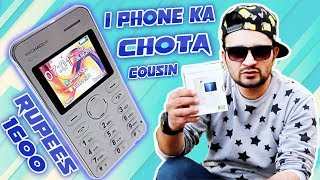 Kechaoda k116 Plus Mobile Phone | Unboxing Review | Gadgets Gate