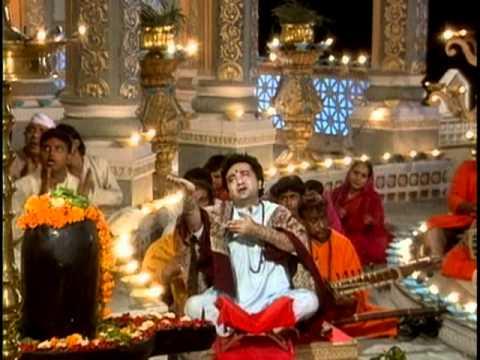 Prabhu Mere Man Ko Full Song Subah Subah Le Shiv Ka Naam