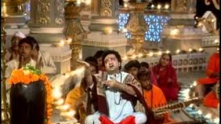 Prabhu Mere Man Ko [Full Song] Subah Subah Le Shiv Ka Naam