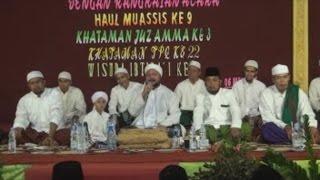HABIB UMAR BAFAQIH & GUS ZAMAN HADIPURO (HAFLAH AKHIRUSSANAH KE 47 PESANTREN SALAFIYAH TAWANGSARI)