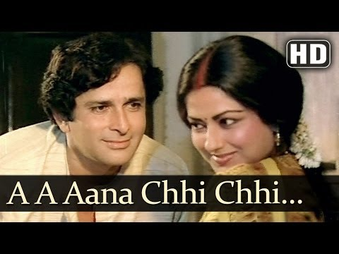 Shashi Kapoor & Moushmi Romantic moment (Humming) (HD) - Ghar...