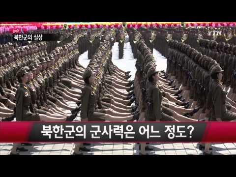 [뉴스 人] 북한 여군 출신이 말하는 북한군 실상 [김정아·이소연, 북한 여군 출신] / YTN
