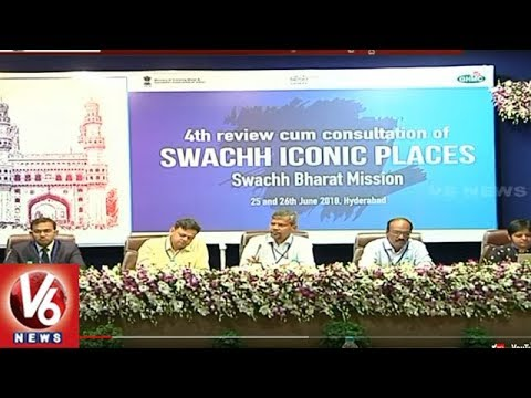 4th Review Cum Consult Of Swachh Iconic Places Held In Hyderabad | V6 News